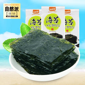 自然派紫菜13.5g海味即食脆紫菜零食寿司紫菜