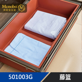 501003G海棠系列皮革高档阻尼皮篮(联系客服享受专属价格)