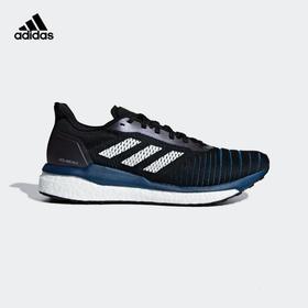 【特价】Adidas阿迪达斯Solar Drive M 男款跑步鞋