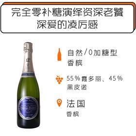 罗兰百悦自然型香槟【无礼盒】 Laurent-Perrier Ultra-Brut
