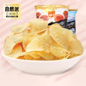 【直播12.9秒杀】自然派台湾薯片54g*2咸蛋黄/原味 活动价29.9元