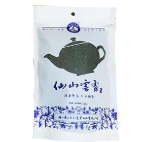 【爆款新茶】太子道茶仙山云雾茶250g
