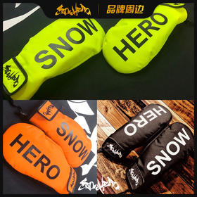 SNOWHERO 2021新款麻将牌面印花 冬季男女滑雪手套 滑雪手闷