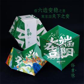 【为思礼】端阳大吉端午节礼盒 粽子鸭蛋礼品 经典套装 节日礼品