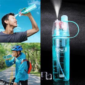 创意水瓶 塑料水杯随手携带便携运动健身男简约清新森系女杯子