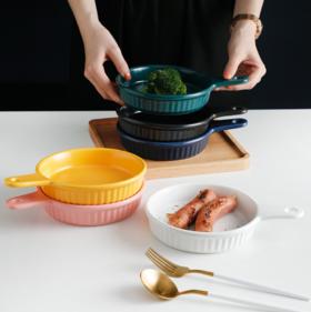 【烤盘】北欧创意色釉陶瓷烤盘简约ins带柄西餐盘家用烤箱焗饭意面早餐盘