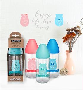 苏维妮玻璃/PP奶瓶(图片仅供参考,款式随机发货))