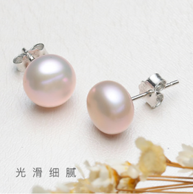 银珍珠耳钉 圆润饱满 气质