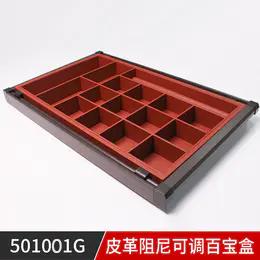 501001G 海棠系列皮革高档阻尼首饰盒(联系客服享受专属价格)