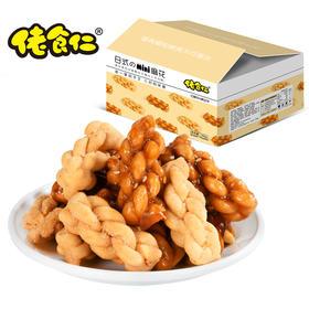佬食仁MINi小麻花360g/箱 双口味组合(椒盐味/红糖味)一箱约40包 2种口味混合 休闲居家办公零食食品