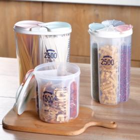【储物罐】分格杂粮储物罐 透明塑料咖啡豆零食收纳盒厨房食品收纳罐密封罐