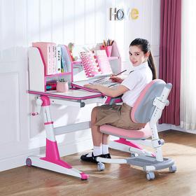优沃儿童学习桌椅套装儿童书桌可升降学生桌小学生写字桌写字台