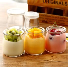 【烘焙工具】带盖玻璃布丁果冻酸奶杯 家用烘培工具带盖果冻杯 布丁模具布丁瓶