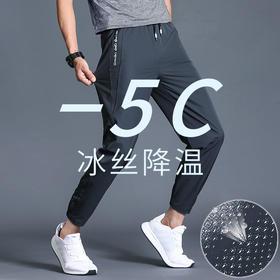 """【凉感科技 会降温的""""空调裤""""】冰丝面料 清凉触感,弹力伸展 胖瘦都适宜"""