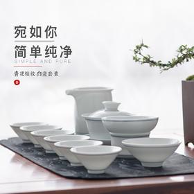 永利汇 功夫茶具套装盖碗办公室会客白瓷小套家用景德镇陶瓷青花
