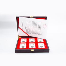 中国古钱币汉唐宋明清代代传国鉴鉴定封装.珍藏真品古币