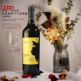 澳洲嘉士图南澳大利亚西拉红葡萄酒
