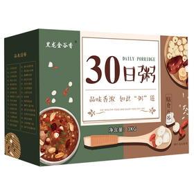【为思礼】黑龙金谷香30日粥 杂粮组合速食粥早餐粥原材料小包装八宝粥养生粥礼盒