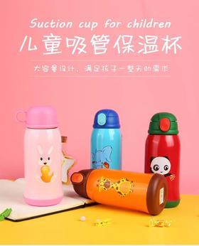 智能不锈钢儿童保温杯小学生防摔带吸管杯宝宝水壶两用幼儿园水杯