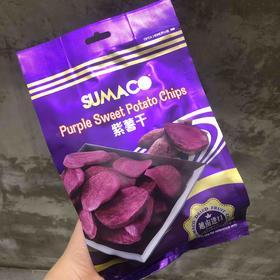 紫薯干|越南进口,烘干工艺