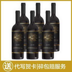 【6支装】Au1788金叶子赤霞珠干红葡萄酒Shiraz 750ml/支澳洲进口国内发货