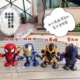 电动漫威跳舞摇摆复仇者钢铁侠蜘蛛大黄蜂白雪公主儿童男女孩机器人玩具