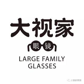 【配眼镜套餐】时尚超轻金属/TR镜架,防辐射抗蓝光非球面镜片/防辐射变色非球面镜片(可选变灰或变茶)
