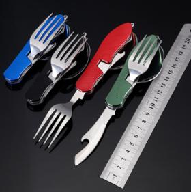 【水果刀】多功能折叠可拆型组合户外旅游餐具三开多功能瑞士刀具礼品水果刀