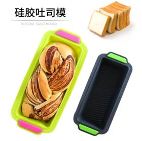 【烘焙工具】硅胶吐司面包模 不粘长方形面包烤盘耐高温蛋糕烤盘模具 烘焙工具