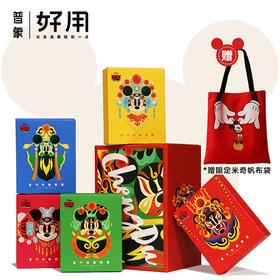 【买一送一】eoe迪士尼米奇中国风国粹变脸蒸汽眼罩