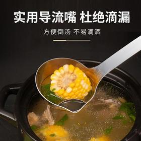 【汤勺】304不锈钢隔油勺滤油隔油神器汤勺子油汤分离器漏勺网漏