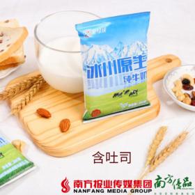 【珠三角包邮】金绿成冰川原生纯牛奶(送吐司) 200ml*20包/ 箱(次日到货)