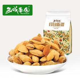 【西域果园】打包新疆巴旦木(椒盐味)160g*2袋