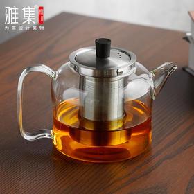 雅集 璃雅茶壶耐热玻璃茶水分离泡茶壶不锈钢内胆过滤壶家用壶