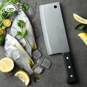 【切刀】菜刀家用厨房刀具套装不锈钢斩切骨砍骨刀厨师专用切肉切片刀