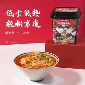 阿福熊·鹤天下酸辣魔芋粉380g*4盒 酸辣爽口代餐低热量速食