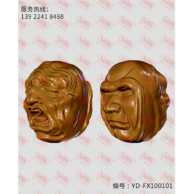 YD-FX100101 十八罗汉珠 立体圆雕图纸