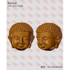 YD-FX100104 十八罗汉珠 立体圆雕图纸