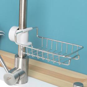 【沥水架】厨房不锈可调节水龙头沥水架水管海绵洗碗抹布小物品收纳置物架