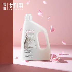 西班牙花卉诗玫瑰香氛洗衣液3L