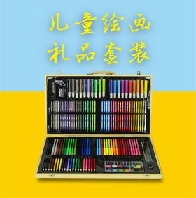 童画188支儿童绘画木盒套装