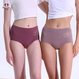 【第二件半价】好波4条装女士莱卡棉无痕舒适中高腰内裤DHL2004 单条包装安全卫生
