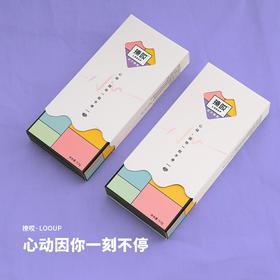 撩哎LOOUP心动糖