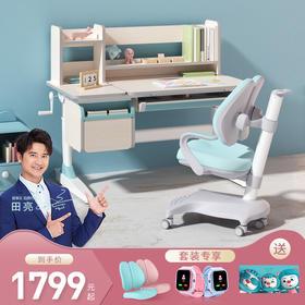 爱果乐儿童学习桌椅套装可升降课桌椅 适用3-18岁