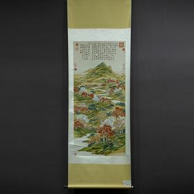 上塞锦林图·关槐(142.6*64)