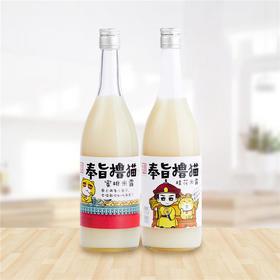 [大瓶装 奉旨撸猫桂蜜组合 ]一口就爱上的米酒 750ml*2瓶