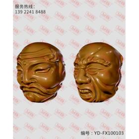 YD-FX100103 十八罗汉珠 立体圆雕图纸
