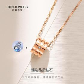 【直播爆款】六鑫珠宝官方唯爱钻石项链
