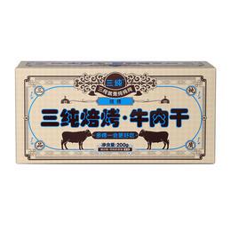 【预售 预计1月16日起发货】三纯牛肉干 格日勒阿妈蒙餐厅12位蒙古族总厨参与研发,历经数十次口味调整和成品盲测