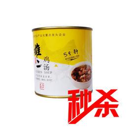 秒杀 雄二汪集鸡汤400g/罐